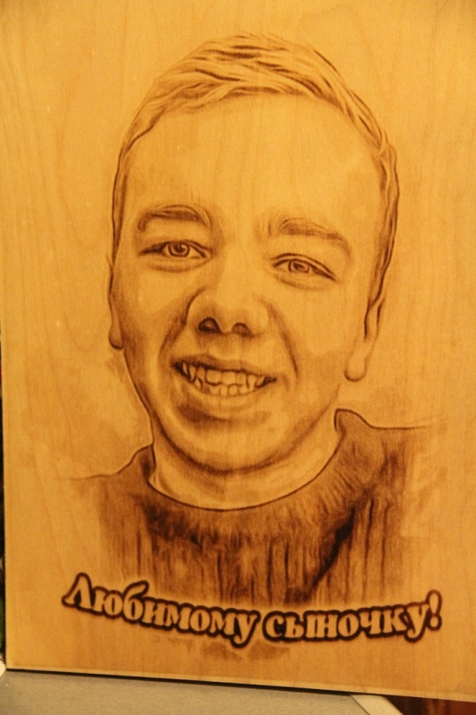 wood burning picture