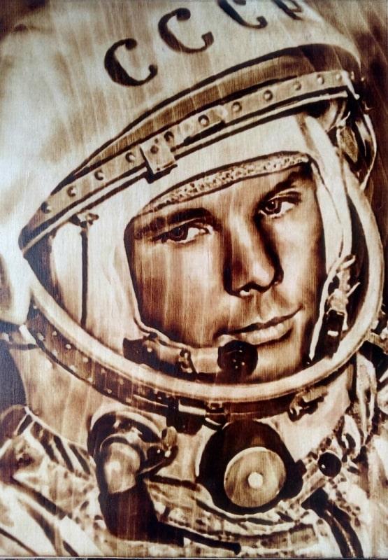 Gagarin wood burning