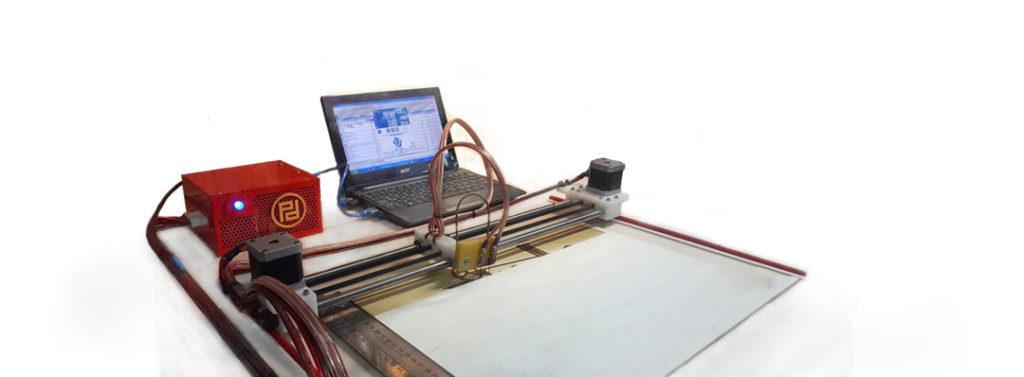 chpu-printer-1024x377